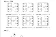 澳德思UEG/I-3H1D-L/0.5A/220V跳闸取样继电器说明书