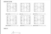 澳德思UEG/I-3H1D-L/1A/220V跳闸取样继电器说明书