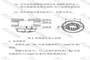海湾GST-BT001F独立式可燃气体探测器使用说明书