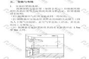 海湾GST-BR001F测量人工煤气的独立式可燃气体探测器使用说明书