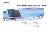 三星 721B液晶显示器 使用说明书