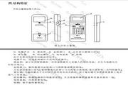 海湾GST-BMQ-2电子编码器使用说明书