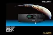 SONY SRX-R320投影机 使用手册