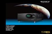 SONY STM-100投影机 使用手册