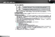 奥图码 3DS1投影机 使用说明书