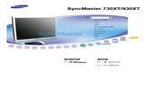 三星 930XT液晶显示器 使用说明书
