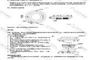 盛赛尔JTY-LZ-1151点型离子感烟火灾探测器使用说明书