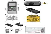 福禄克FLUKE 411D激光测距仪使用说明书