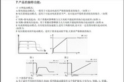 天正TGS3-037-3软起动器说明书