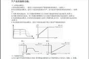 天正TGS3-055-3软起动器说明书