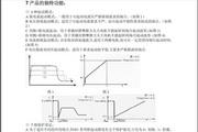 天正TGS3-075-3软起动器说明书