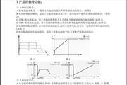 天正TGS3-090-3软起动器说明书