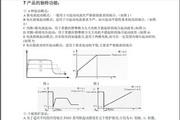 天正TGS3-115-3软起动器说明书