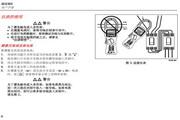福禄克Fluke 353钳形表使用说明书