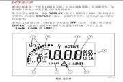 福禄克1621接地电阻测试仪使用说明书