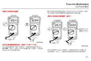福禄克Fluke 117电气测量万用表使用说明书