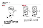福禄克Fluke 115电气测量万用表使用说明书