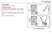 福禄克Fluke 28 II工业多用表使用说明书