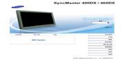 三星 460DX液晶显示器 使用说明书