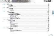 奥图码 EH2060投影机 使用说明书