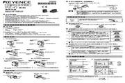 基恩士 PZ-G10BCN型内置型螺纹传感器 说明书