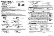 基恩士 PZ-G10GCP型内置型螺纹传感器 说明书