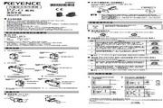 基恩士 PZ-G10RCP型内置型螺纹传感器 说明书