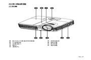 奥图码 ES550投影机 使用说明书