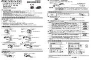 基恩士 PZ-G102EP型内置型螺纹传感器 说明书