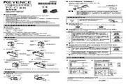 基恩士 PZ-G102EN型内置型螺纹传感器 说明书