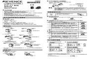 基恩士 PZ-G102CN型内置型螺纹传感器 说明书