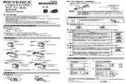 基恩士 PZ-G102P型内置型螺纹传感器 说明书