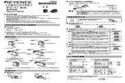 基恩士 PZ-G102N型内置型螺纹传感器 说明书