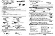 基恩士 PZ-G101CB型内置型螺纹传感器 说明书