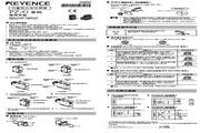 基恩士 PZ-G101EP型内置型螺纹传感器 说明书