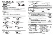 基恩士 PZ-G101EN型内置型螺纹传感器 说明书
