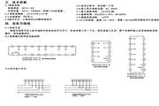 奥博AOB294Z-3I系列三数显电流组合说明书
