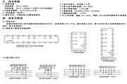 奥博AOB294Z-3U系列三数显电压组合说明书