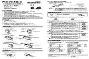 基恩士 PZ-G101P型内置型螺纹传感器 说明书