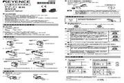基恩士 PZ-G42CB型内置型螺纹传感器 说明书