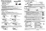基恩士 PZ-G42B型内置型螺纹传感器 说明书