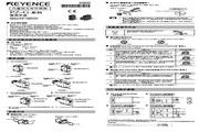 基恩士 PZ-G42N型内置型螺纹传感器 说明书