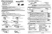 基恩士 PZ-G41CB型内置型螺纹传感器 说明书