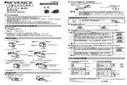基恩士 PZ-G41B型内置型螺纹传感器 说明书
