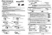 基恩士 PZ-G41EP型内置型螺纹传感器 说明书