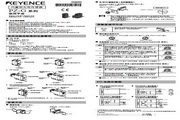 基恩士 PZ-G41EN型内置型螺纹传感器 说明书
