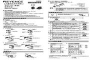 基恩士 PZ-G41CP型内置型螺纹传感器 说明书