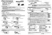 基恩士 PZ-G41N型内置型螺纹传感器 说明书