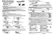 基恩士 PZ-G52CP型内置型螺纹传感器 说明书