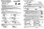 基恩士 PZ-G52P型内置型螺纹传感器 说明书